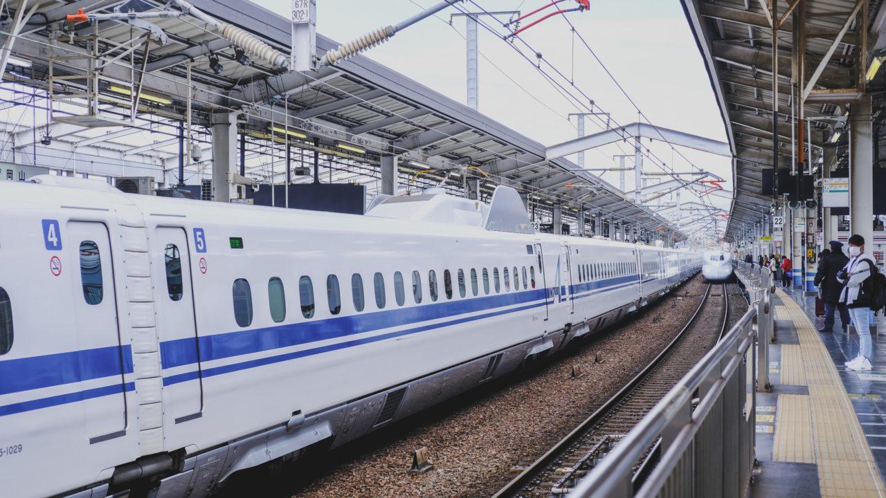 コロナ 東海道新幹線 愛知県 出張先
