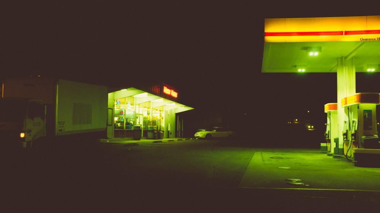 38号釧路給油所 場所 どこ コロナ 出光 GS 宇佐美