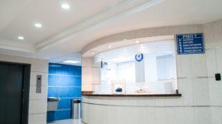 中内整形外科クリニック 場所 どこ コロナ 高知市 高知県 看護師
