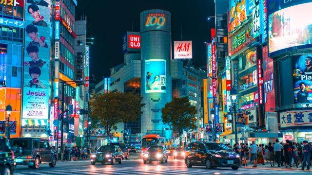 渋谷区 コロナ 誰 どこ住み