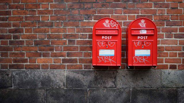 三条郵便局 どこ コロナ 三条市 加茂市
