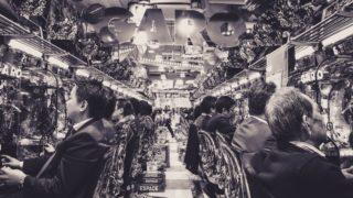 ザ・チャンス8 新金岡店 コロナ 場所 どこ