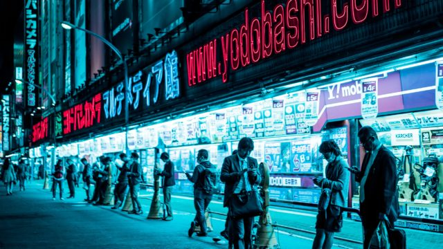 ヨドバシカメラ 横浜 場所 どこ コロナ