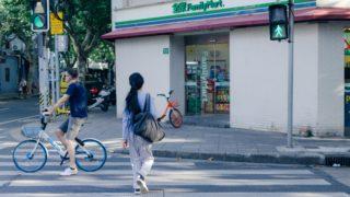 ファミリーマート コロナ 青山一丁目店 場所 どこ