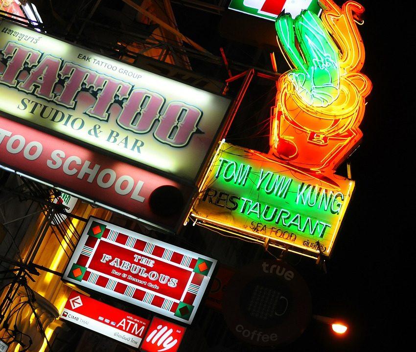 名古屋市 西区 コロナ セブンイレブン 名古屋栄生駅北店 場所 どこ
