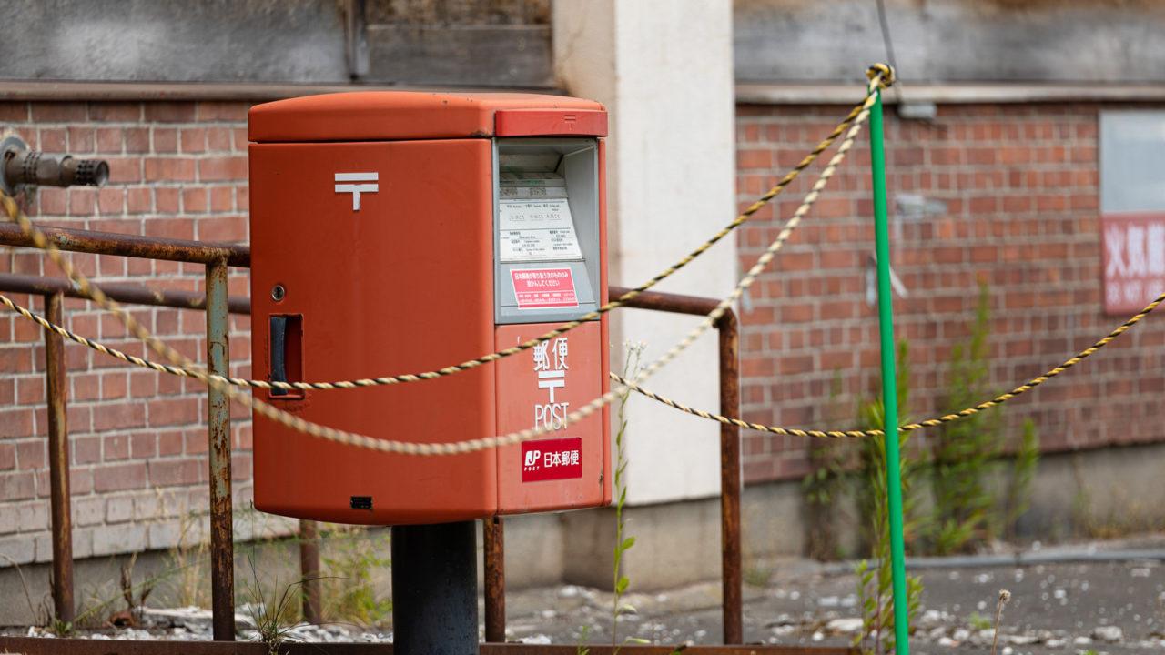 丘珠郵便局 コロナ 札幌市 場所 どこ